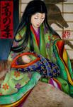 Chapter XXI - Kuzunoha