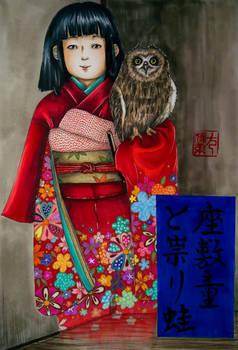 Chapter XXVIII - Zashiki-warashi and Tatarimokke