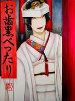 Chapter XXXVII - Ohaguro-bettari by Hallowie29