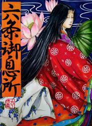 Chapter XL - Rokujou no Miyasundokoro by Hallowie29