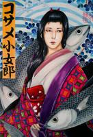 Chapter XLIV - Kosame-kojorou by Hallowie29