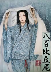 Chapter LIV - Yaobikuni by Hallowie29