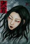 Chapter LXI - Ookubi