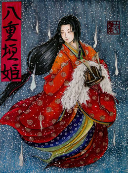 Chapter LXXII: Yaegaki-hime