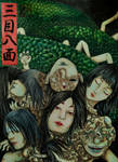 Chapter CXI - Sanme Yazura by Hallowie29