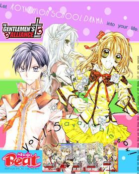 SHINSHI DOUMEI CROSS - mag. AD
