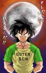 Tsuki Poster - Goten