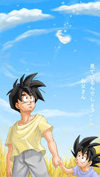 DBZ: You're watching over us
