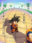DBZ: In Gokuu's Shadow