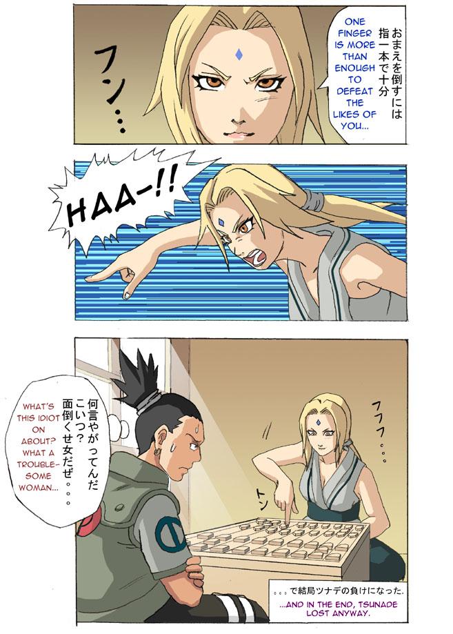 Naruto: Tsunade VS Shikamaru by Risachantag on DeviantArt