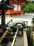 Japan: Cleansing Dragon