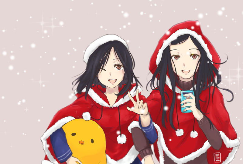 Happy Holidays! by S-hui