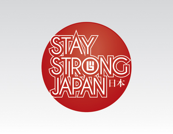Stay Strong Japan by Insanemoe