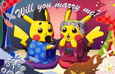 Pikachu Engagement Commission
