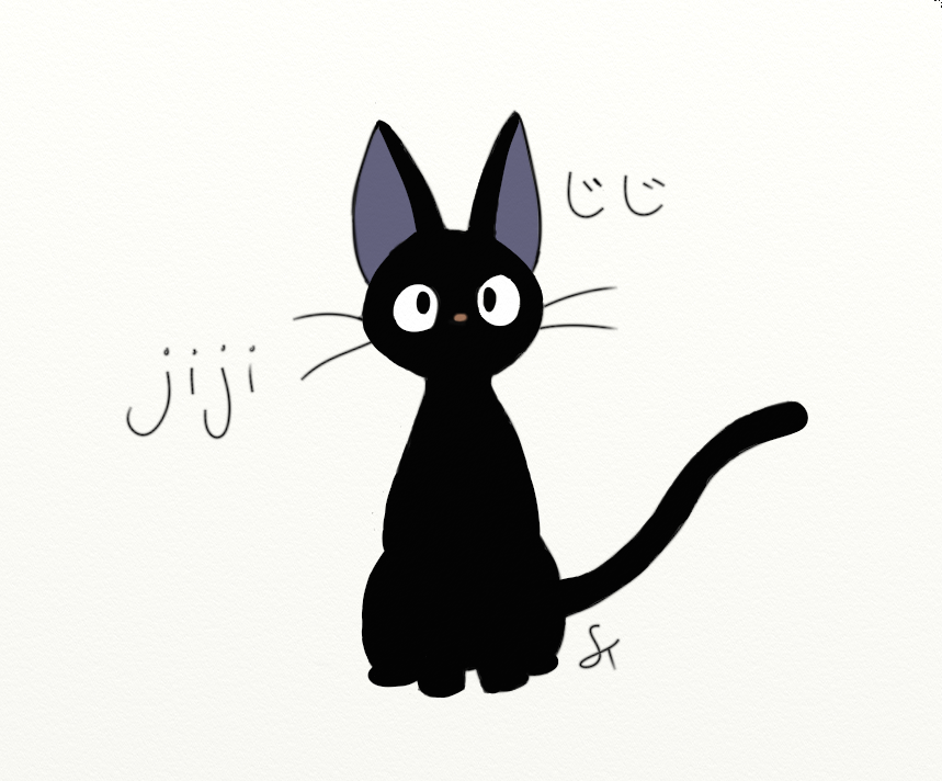 Jiji by Skr1ll3xx on D...