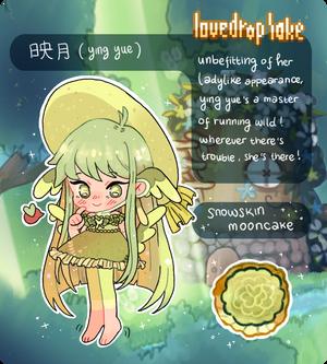 [LDL] Ying Yue