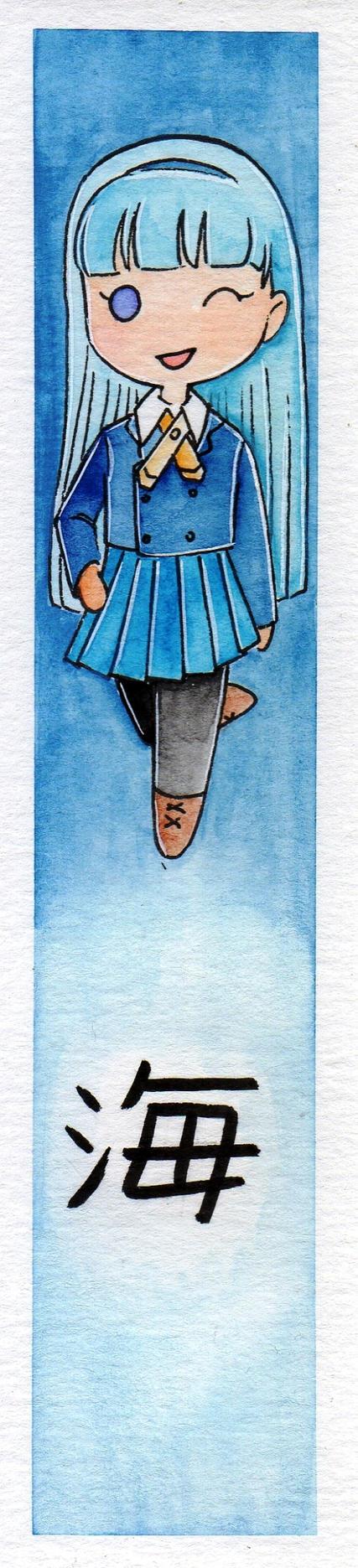 Umi Bookmark by Ka-miragem
