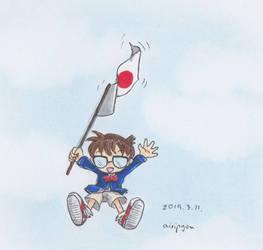 DC - Conan Edogawa