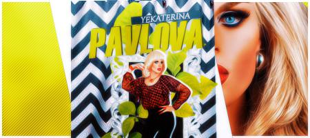 Firma - Yekaterina Pavlova by Zachclaw