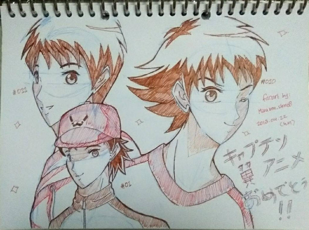 Congratulations for Captain Tsubasa Anime ver  by julikatsubasasta95
