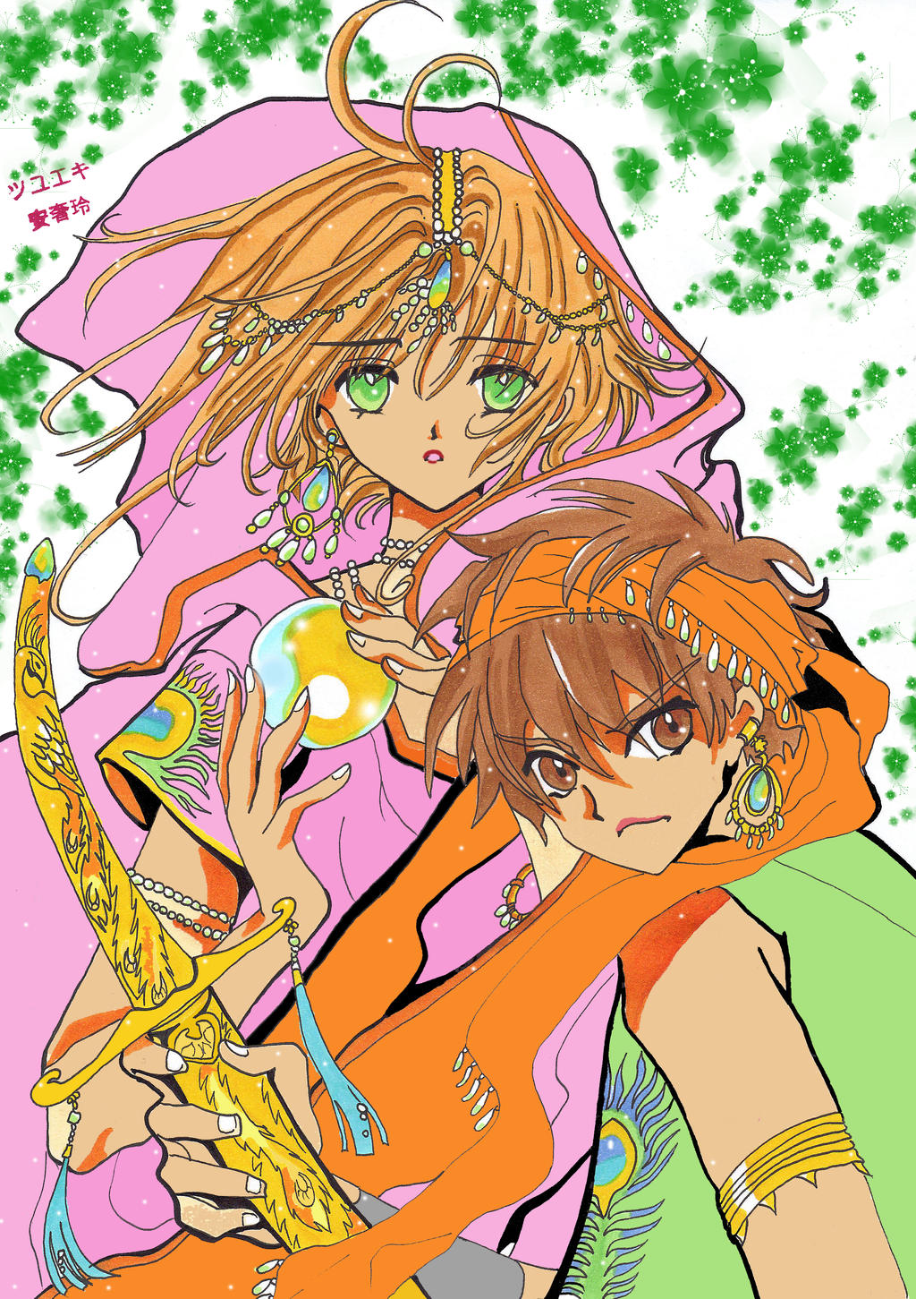 Tsubasa Chronicles Art by TsuyuekiDiAnshare