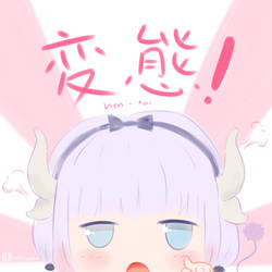 Kanna Saw What You Posted!