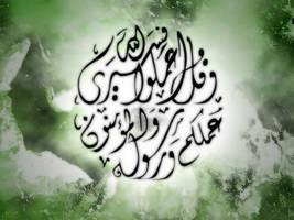 islamic art by beta546