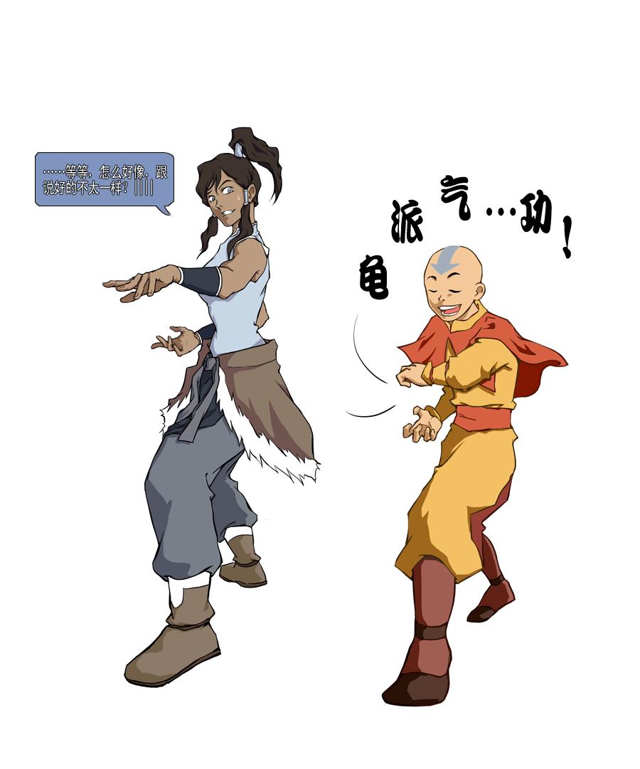 Aang Korra avatar-korra-aangchihe on deviantart