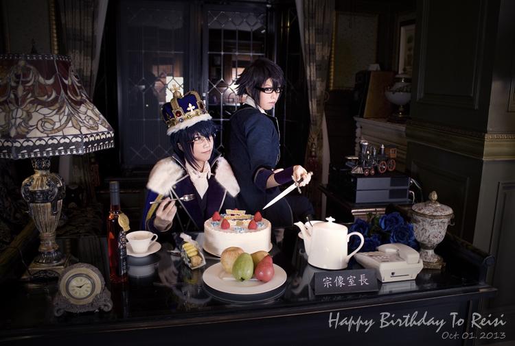 Happy Birthday to Reisi by quatre2323
