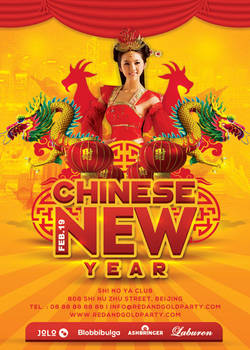 Gold And Red Chinese New Year 2015 Celebration by n2n44