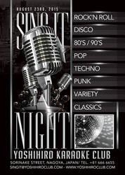 Karaoke Night by n2n44