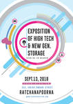 Multipurpose Tech Poster Flyer by n2n44
