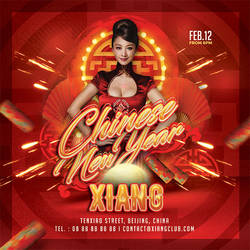 Chinese New Year Party Flyer by n2n44