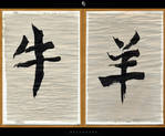 japanese zodiac preview