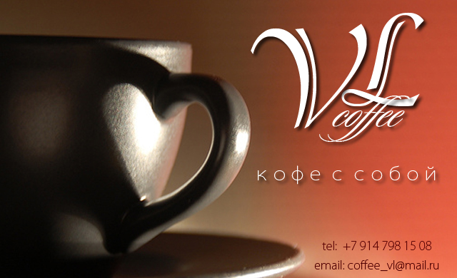 http://fc05.deviantart.net/fs71/f/2011/120/e/9/coffee_card_vl_2_by_sanda_lotta-d3f87cr.jpg