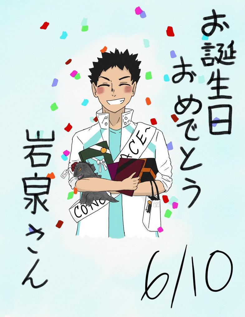 Happy Birthday Iwa-Chan!! by SnowGoldCastle