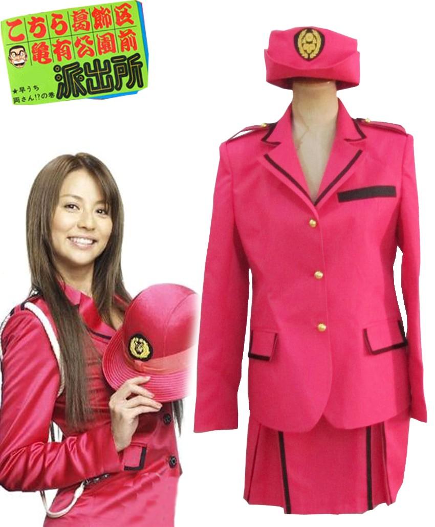 Kochikame Reiko Katherine Akimoto Cosplay Costume By