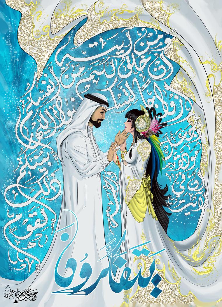 Couples by Ali-Shobbar