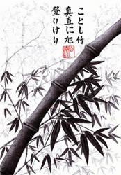 Bamboo haiku by VforVieslav