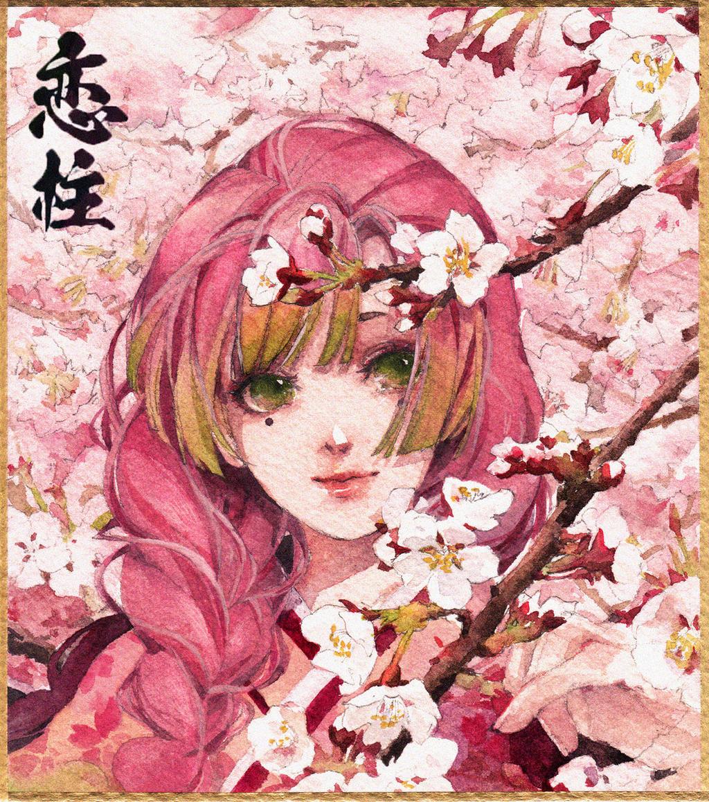Love Hashira Mitsuri Kanroji By Phuongmai128 On Deviantart Kanroji mitsuri is needed at headquarters, i repeat kanroji mitsuri rengoku: love hashira mitsuri kanroji by