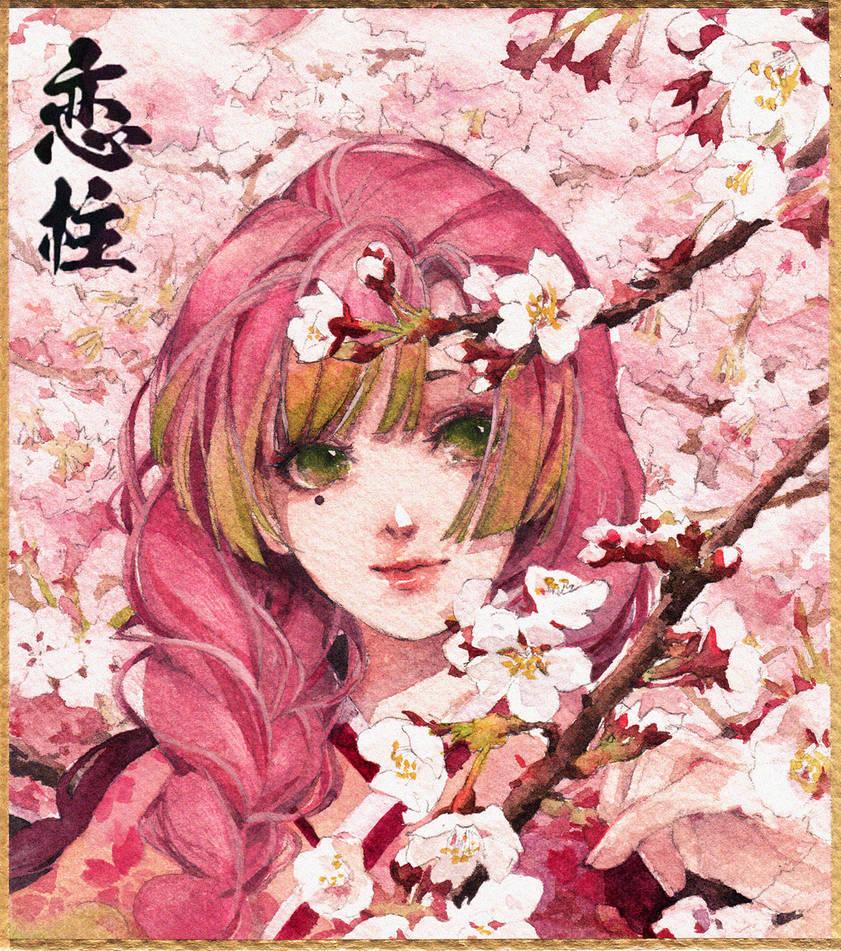 Love Hashira: Mitsuri Kanroji
