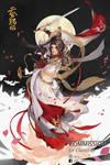 Commission:  Tian Guan Ci Fu
