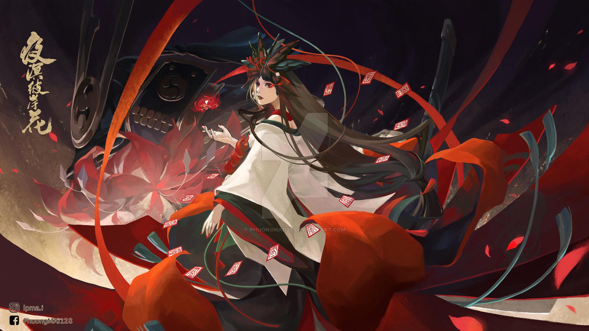 Yomei Higanbana