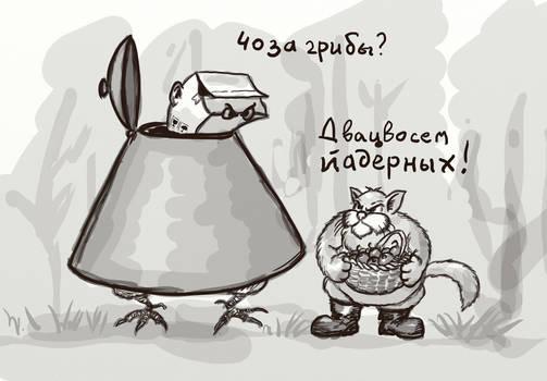 What is da mushrumz? Tventieight nukes!