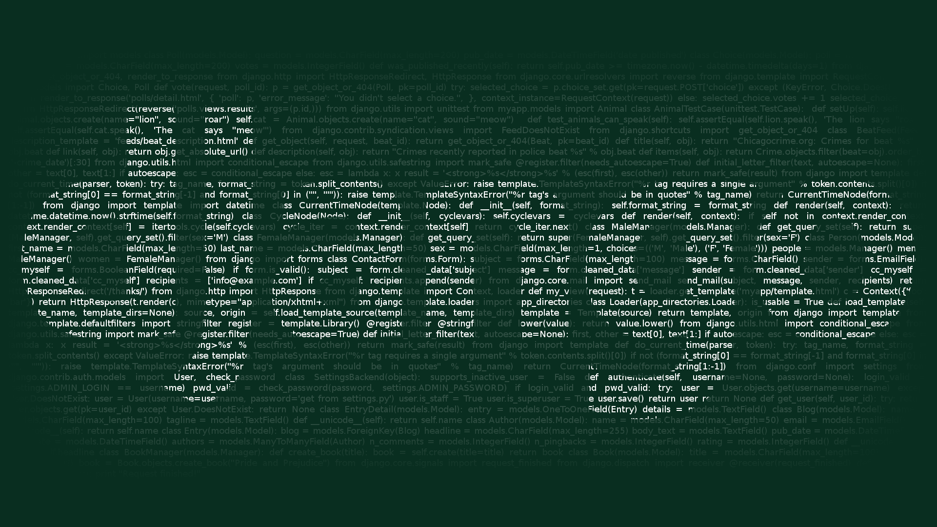 Django (white and green)