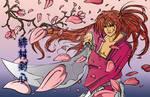 Kenshin from Rorouni Kenshin