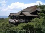 Japan hillside temple