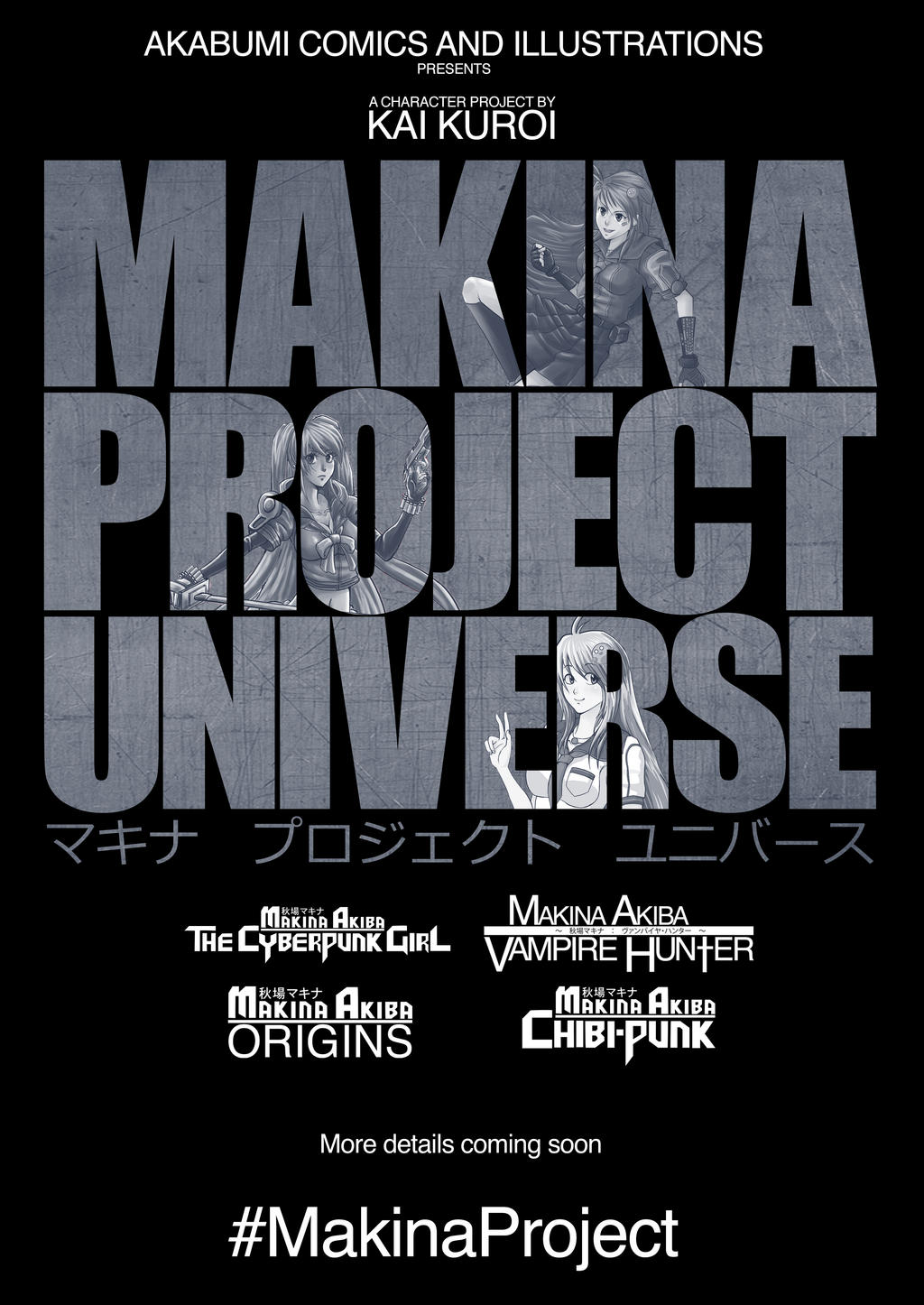 MAKINA PROJECT UNIVERSE by KuroiKai-tmk
