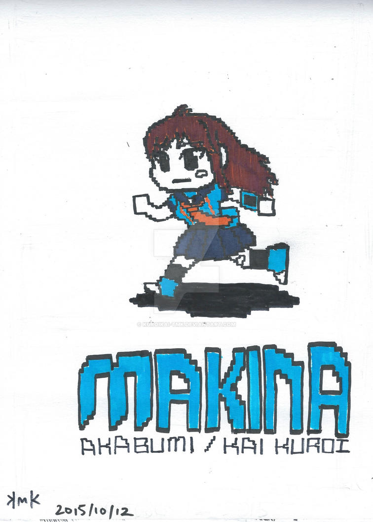 INKTOBER 2015 12 - MAKINA PIXELS by KuroiKai-tmk