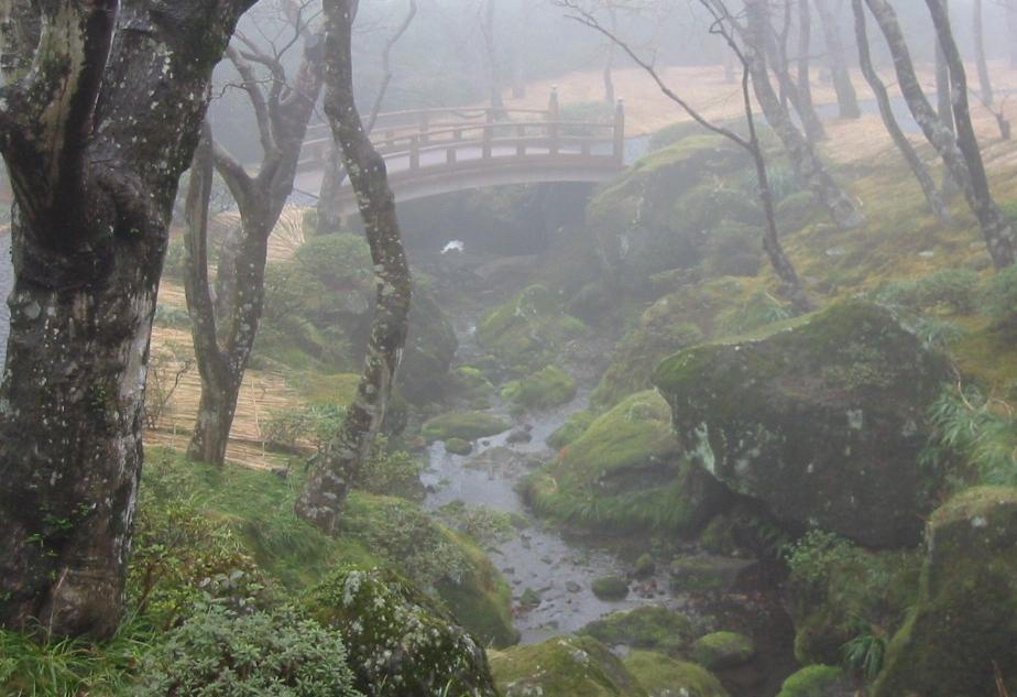Kyoto Fog by rockna13